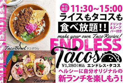 Endless Tacos & Taco Bowl.jpg