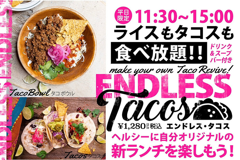 Endless Tacos & Taco Bowl.jpg