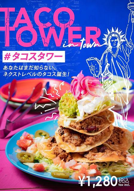 Taco Tower 1.jpg