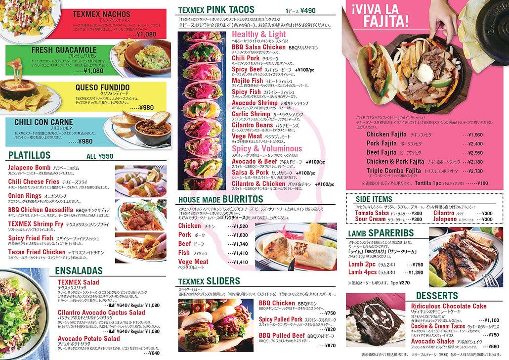 Food Menu_page-0001.jpg