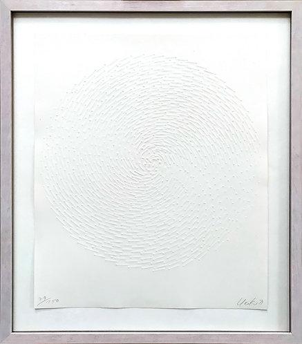 Günther Uecker | Spirale 1971