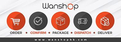Wanshop_banner.jpg
