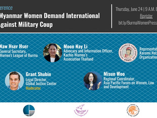 Press conference: 'Burma/Myanmar Women Demand International Action against Military Coup'