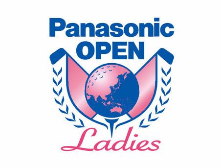 2021年『パナソニックオープンレディースゴルフトーナメント』開催中です。