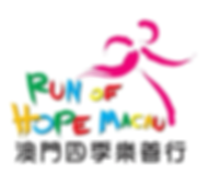 run of hope macau