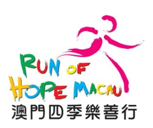 run of hope macau