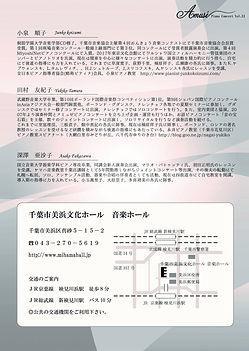 名曲コンサート裏3.jpg