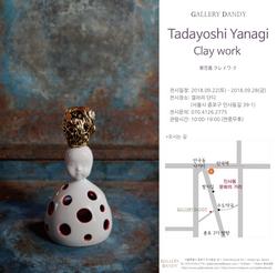 Tadaydshi Yanagi Clay work