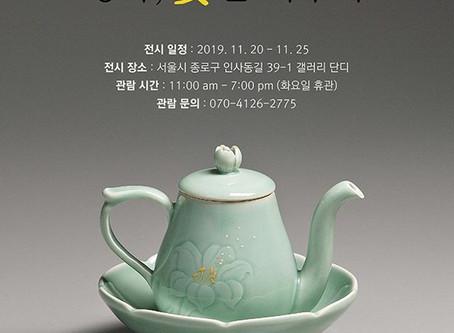 제4회 최수진 개인전 <청자, 꽃을 피우다>