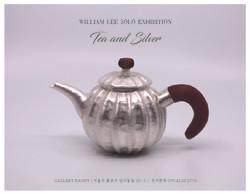 이상협 개인전 Tea and Silver