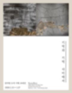 전지연 엽서_front.JPG