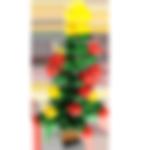Christmas Tree2.png