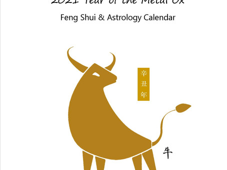 Year of the Metal Ox Annual Feng Shui Calendar
