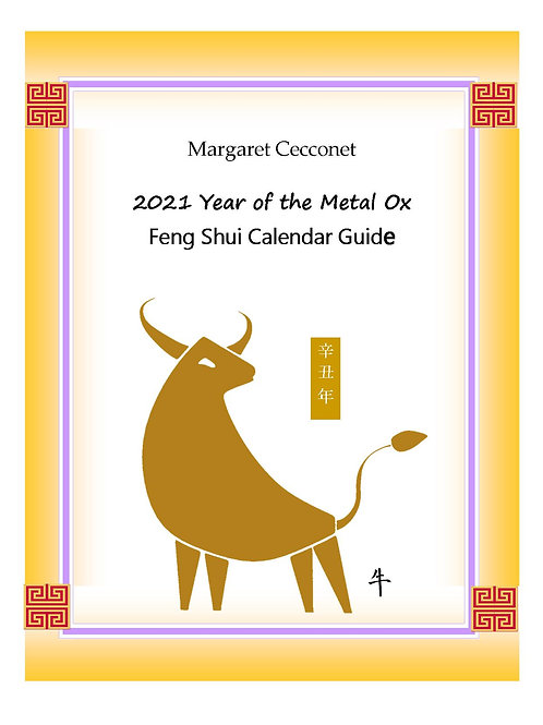 2021 Year of the Metal Ox Calendar Guide