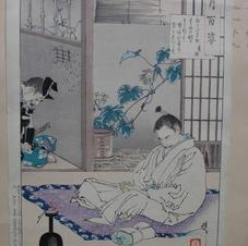 Omatsu.JPG