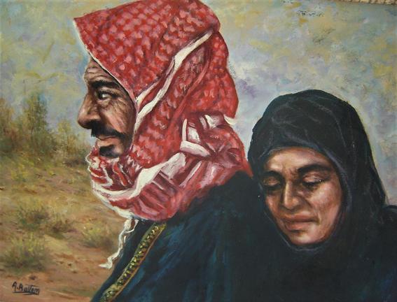 Ahmed Baitem (1927-2013) - Palestine/Saudi Arabia