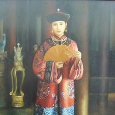 Unknown - China