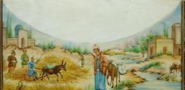 Ali Sajjadi - Iran