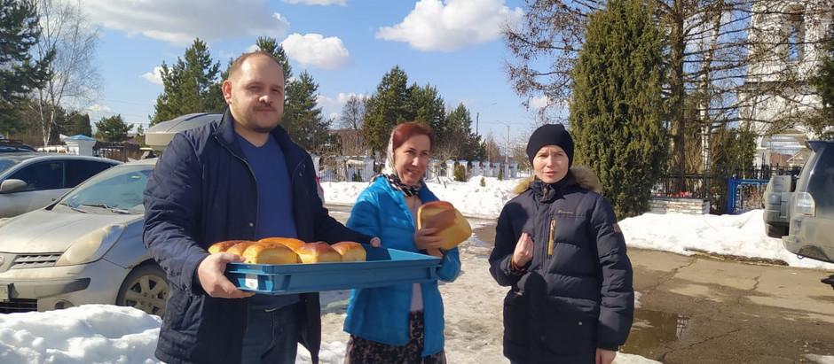 Раздача бесплатного хлеба