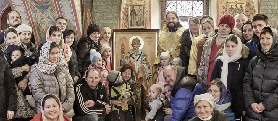 Освящение храмовой иконы святителя Спиридона Тримифунтского