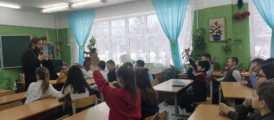 Уроки в Луневской СОШ