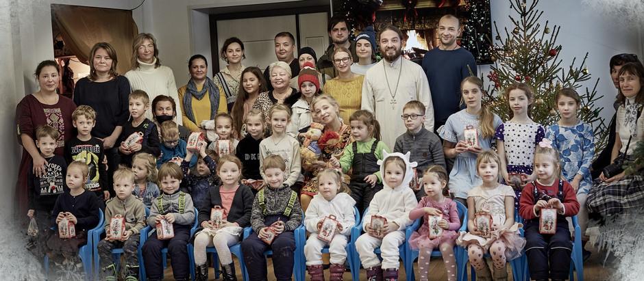 Рождество для самых маленьких