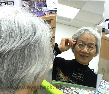 Adult eye check 8.PNG