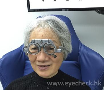 Adult eye check 3.png