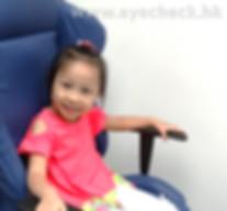 kid_edited.png
