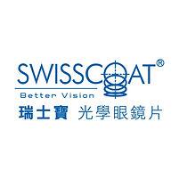 Swisscoat logo.jpg