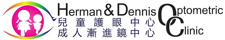 Herman Dennis Optometric Clinic.PNG