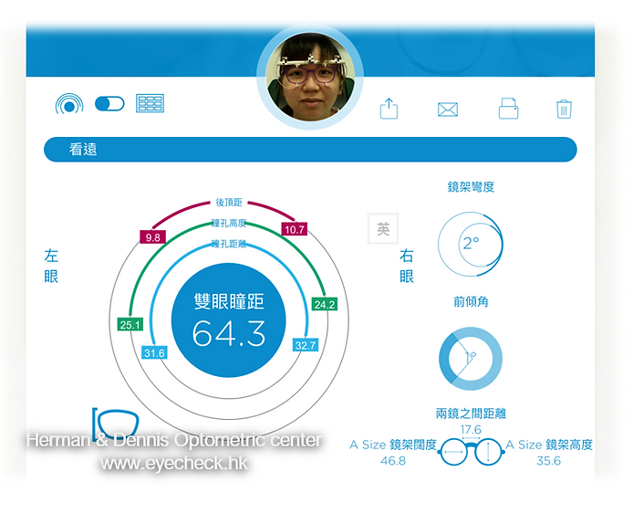 Essilor ER2 measure 5.PNG