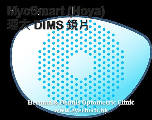 MyoSmart DIMS.png