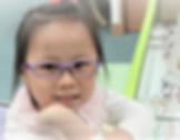 Children-glasses.png