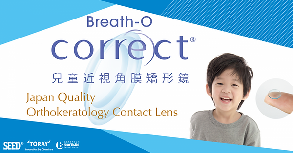 Breath O1.png