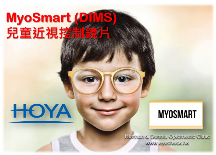 HOYA Myosmart.png