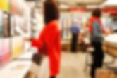 nep_store_of_future_1.jpg