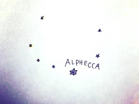 かんむり座のアルフェッカ