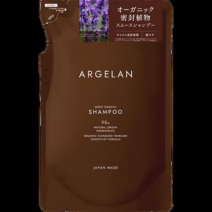 ARGELAN 柔順潤澤植萃無矽靈洗髮精 補充包 400ml
