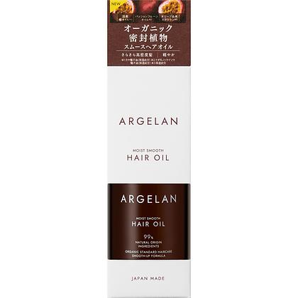 ARGELAN 柔順潤澤植萃無矽靈修護髮油 55ml