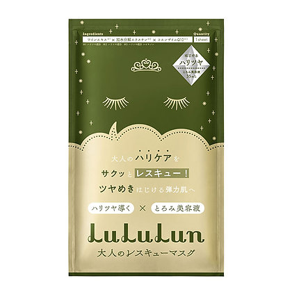 LuLuLun ONE NIGHT 大人系淨白面膜 單枚