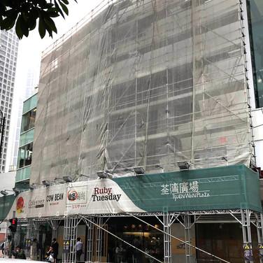 新鴻基地產 Sun Hung Kai Properties