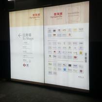 信和集團 Sino Group