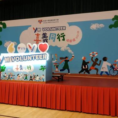 香港基督教青年會 YMCA