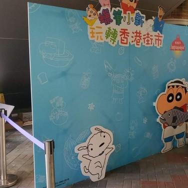 商場活動 Event Decorations