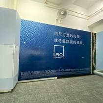 南豐集團 Nan Fung Group