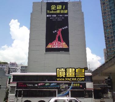 警務署 HK Police