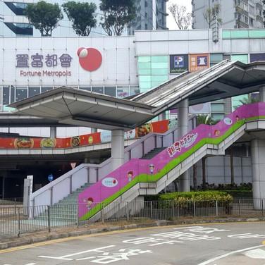 長江 CK Asset