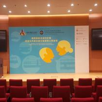 香港賽馬會 HK Jockey Club