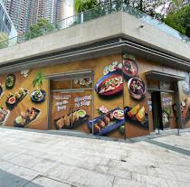 啟勝管理服務有限公司 Kai Shing Management Services Ltd.